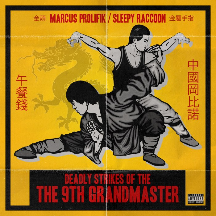 deadly-strikes-of-the-9th-grandmaster-webversion